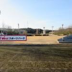 布勢運動公園