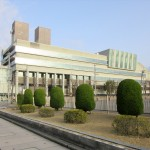 鳥取県東部庁舎