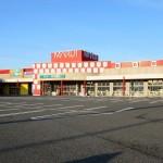 スーパーマーケット(宮長)