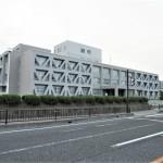 鳥取地方裁判所