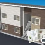「安心と充実の機能を備えた 江津の賃貸住宅」