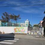 第三幼稚園