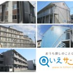 『鳥取市お一人暮らし物件特集』2020年10月WEB特集